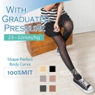 (Comfortable) Compression Pantyhose 23-32mmHg