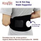 (04032) New Ice & Hot Bag Waist Supporter Velcro Adjustable Lower Back Supporter
