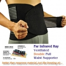 (04022) New Far Infrared Breathed Double Pull Lumbar Waist Protector Pain Relief